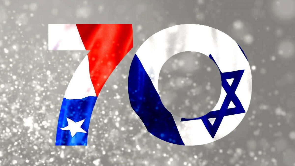 Video: 70 Años de relaciones entre Chile e Israel